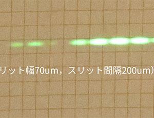 スリット幅70um,スリット間隔200umの2重スリット回折像