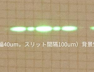 スリット幅40um,スリット間隔100um,3重スリット回折像