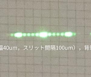 スリット幅40um,スリット間隔100um,6本スリット回折像