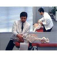 仰臥位頚椎テクニック