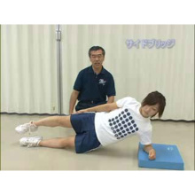 DVD 膝関節のスポーツ外傷の予防