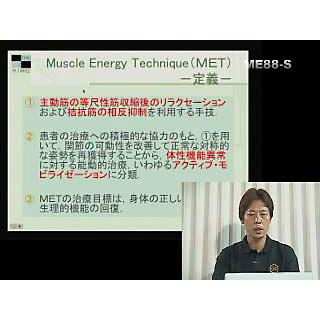 METアクティブ・モビライゼーション