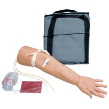 高齢者静脈注射トレーニングアーム