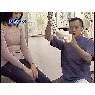 碓田D.C.の姿勢指導マニュアル 〜理想的な姿勢の分かりやすい指導法〜