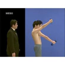 姿勢・運動の観察 〜身体重心の見方とその評価方法〜