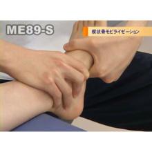 アスリートから高齢者まで関節のゆがみを整える「リアライン・コンセプト」下肢編