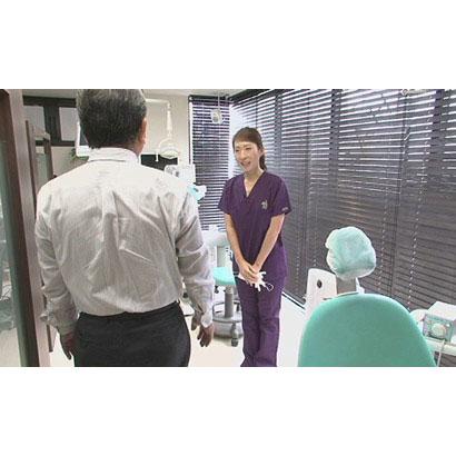 魅力アップのための「歯科医療接遇」〜患者満足度を向上させる医療接遇のコンセプト〜