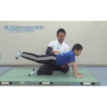 発達障害児のための運動指導法