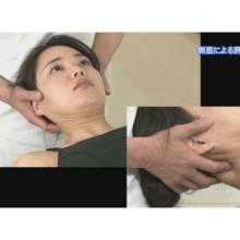 上部体幹の評価と治療