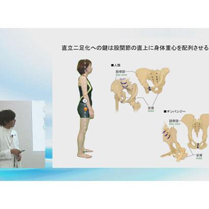 歩行機能獲得のためのバイオメカニクスと治療アプローチ