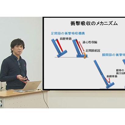 歩行のバイオメカニクスと動作分析