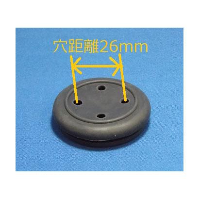 単孔用ゴム膜セット (2ヶ入,ラパトレK&GYNラパロBOX共用)