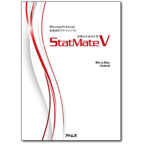 StatMate V