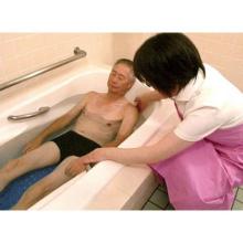 入浴・シャワー浴