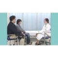 妊婦健康診査と保健指導 妊娠初期