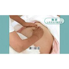 分娩経過のアセスメントと看護 入院時の健康検査