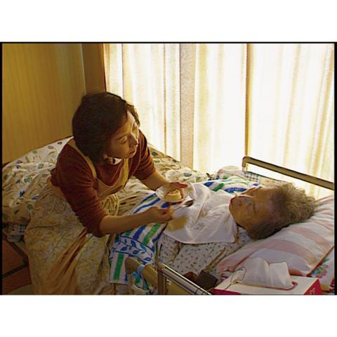 看護援助3 寝たきり高齢者の在宅看護