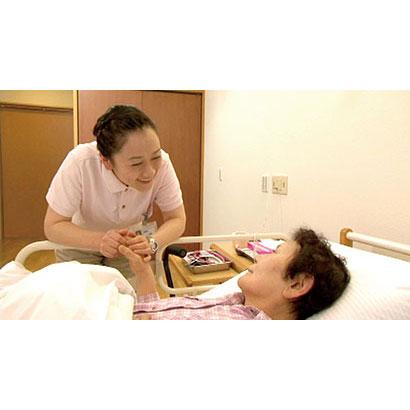 適切な看護援助・生活援助ができていますか