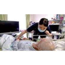 在宅におけるがん看護と家族へのケア