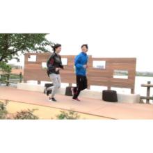 運動と健康