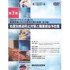 処置別感染防止対策と職業感染予防策